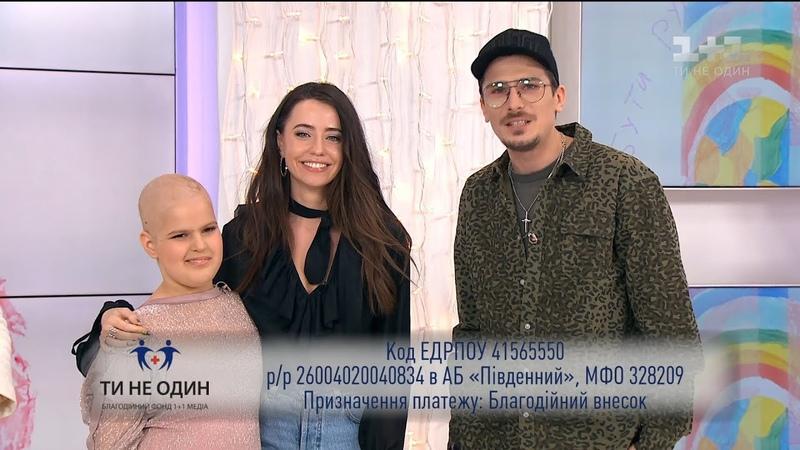 Гурт Время и Стекло здійснив мрію Даші Дросової в прямому ефірі Сніданку з 11