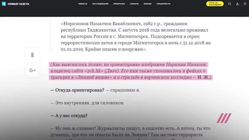 [Fake News] FAKE NEWS 16. Рэп Киселева и интервью с владельцем Двача (он же «магнитогорский террорист»)
