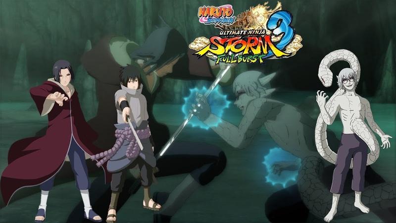Naruto Shippuden Ultimate Ninja Storm 3 Full BurstФрагментНастоящая ЛегендаБратья Учиха