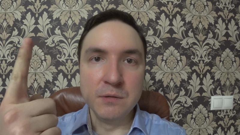 Секрет как стать богатым Что делать чтобы стать богатым Как стать богатым и успешным человеком Евгений Гришечкин