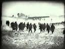 1943 UNTERNEHMEN KRETA FALLSCHIRMJAEGER AUF KRETA (HISTORICAL ONLY)