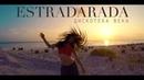 ESTRADARADA - Дискотека Века - Светамузыка