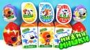 МИ-МИ-МИШКИ Mix! СЮРПРИЗЫ игрушки МУЛЬТФИЛЬМ для детей Sweet Box, Kinder Surprise eggs unboxing