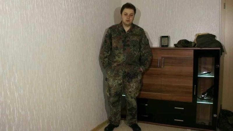 Полевая униформа немецкой армии Felduniform der Bundeswehr