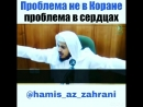 Hamis_az_zahrani_BmU_jeXg_EQ.mp4