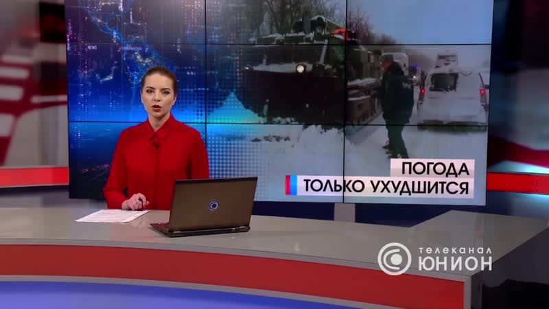 """Погода только ухудшится. Ситуация на дорогах ДНР. 10.01.2019, _""""Панорама_"""""""