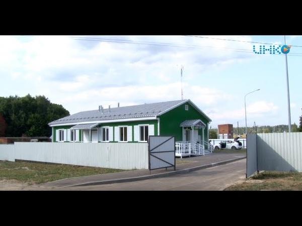 В Зарайском округе открылся новый ФАП