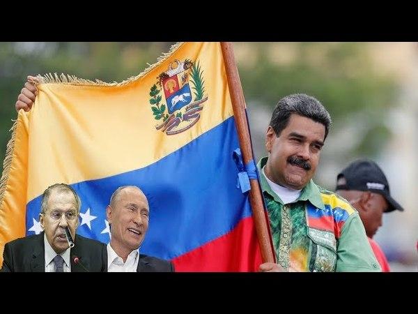 Министерство финансов США: президент Венесуэлы замешан в наркоторговле.
