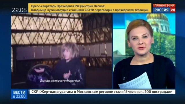 Новости на «Россия 24» • На месте рухнувшей под шквалом пирамиды Голода появится новая