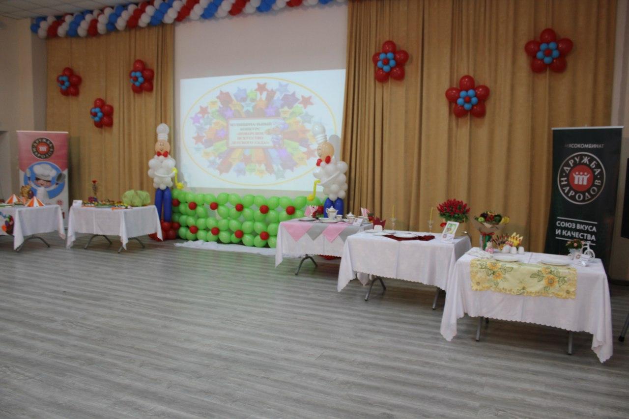 Соревнование среди поваров детского сада г.Симферополя
