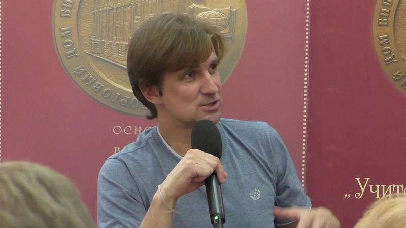 Станислав Кучер в магазине Библио-Глобус 26.05.2018
