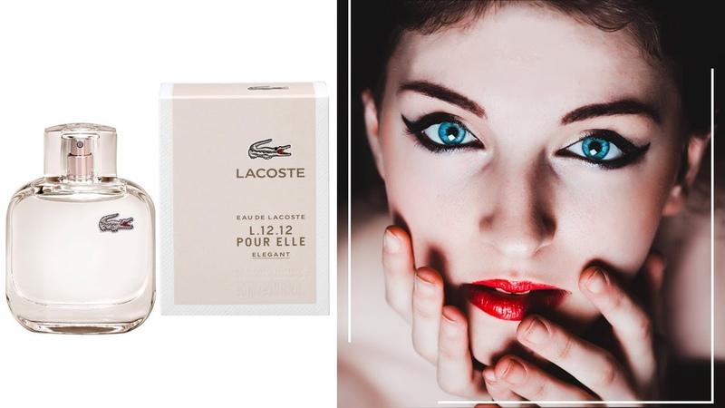 Lacoste Eau de Lacoste L 12 12 Pour Elle Elegant Лакост Элегант обзоры и отзывы о духах