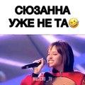 """ЛУЧШИЕ ВИДЕО on Instagram: """"@RU.XAXA??подпишитесь --#ruxaxa"""""""