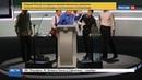 Новости на Россия 24 • Премьер-министр Сингапура потерял сознание в прямом эфире
