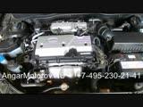Купить Двигатель Hyundai Getz 1.4 G4EE Двигатель Хендай Гетц 1.4 2005-2010 Наличие без предоплаты