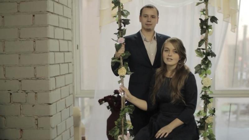 Максим и Наталья Новиковы.