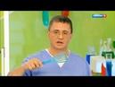 Правила питания алкоголь и лекарства как похудеть хирургическим путем Доктор Мясников
