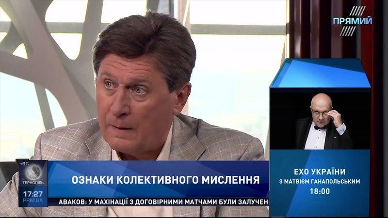 Ситуація Тараса Березовця від 22.05.2018. Гість програми Володимир Фесенко