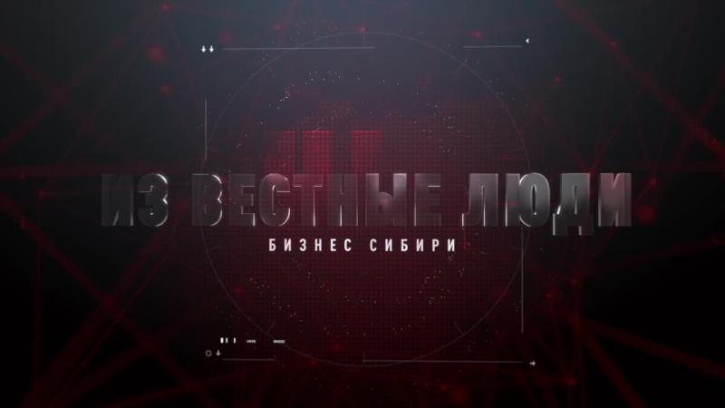 Юрий Сафонов - основатель компании по обжарке кофе BeanRoast; в проекте бИЗнес Сибири