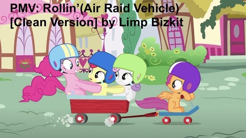 PMV: Rollin' (Air Raid Vehicle) [Clean Version] by Limp Bizkit