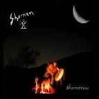 shaMan альбом Shamániac