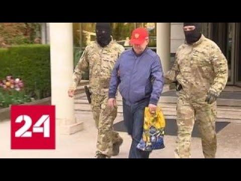 Самострой в курортной зоне: в Сочи арестован первый вице-мэр - Россия 24