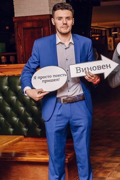 Игорь Аркузин