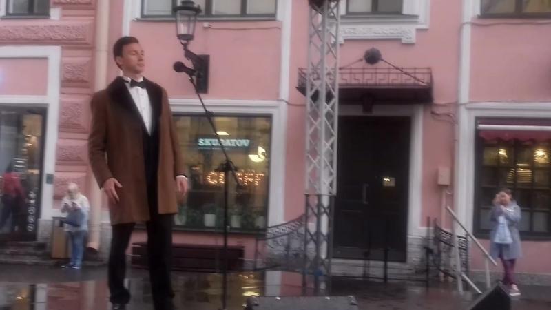 Дмитрий Быстров.Тореадор. Книжн.аллеи 16.09.2018.