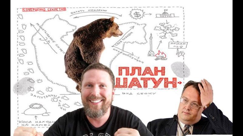 Как Антон Геращенко в Раду попал
