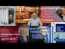 Культурно досуговый проект Ноосфера ДОТУ № 12 Величко М В