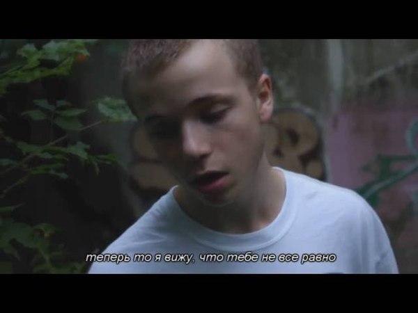 Spooky Black – Reason [Rus Sub] (русские субтитры)
