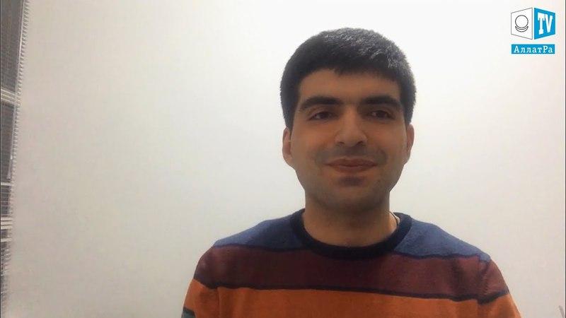 Меружан Ереван Армения Ответы на жизненно важные волнующие вопросы LIFE VLOG
