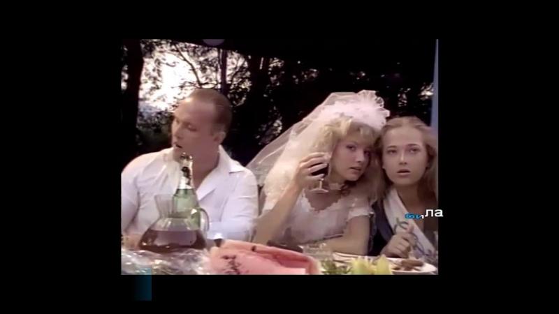 Андрей Державин и гр СТАЛКЕР Чужая свадьба ВИДЕО Караоке