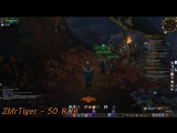 World of Warcraft Battle for Azeroth Дц Прист