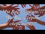 Выпускной начальная школа Наши Дети - концерт. г.Витебск