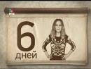 ГлюкoZа на МУЗ-ТВ- Отсчет до Нового Года - YouTube