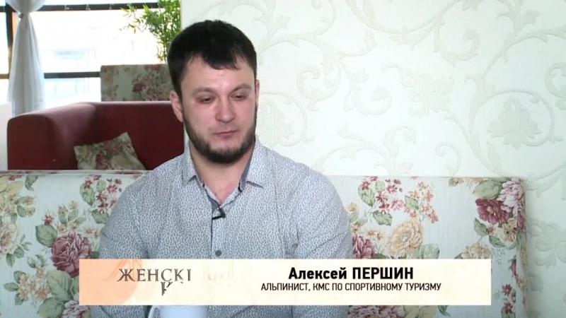 Алексей Першин о проекте