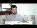 Алексей Першин о проекте Чистые Тропы Алтая