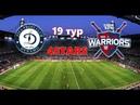 FIFA 18 Profi Club 4Stars 102 сезон ПЛ Dynamo Warriors 19 тур