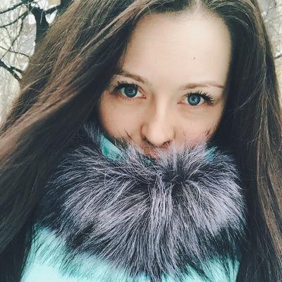 Юлия Селезнёва