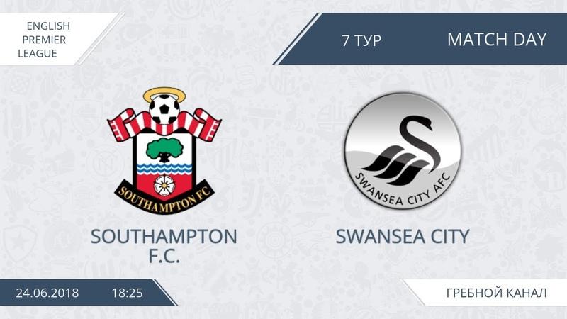 Southampton F.C. 30 Swansea City, 7 тур (Англия)