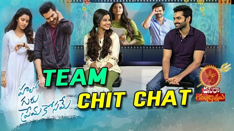 Hello Guru PremaKosame Movie Team | Ram Pothineni | Anupama Parameswaran | Chit Chat