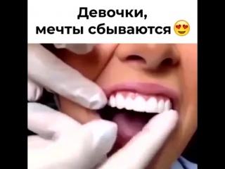 Подари себе идеальную улыбку