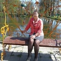 Наталья Масленникова-Калмык