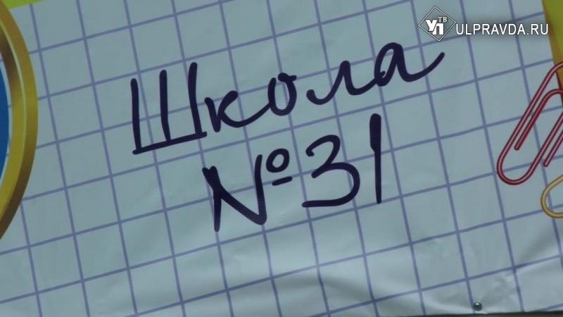 Губернатор вернулся в школу, Девяткина приняла дошколят ulpravda.ru
