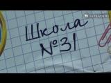 Губернатор вернулся в школу, Девяткина приняла дошколят http://ulpravda.ru