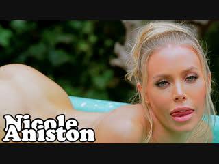 Nicole aniston. шикарная тёлка дрочит свою горячую пипиську в ванне. красивая давалка соска чикса соло мастурбация эротика
