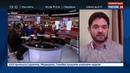 Новости на Россия 24 • Глава китайского бюро BBC уволилась в знак протеста
