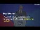 Трудоголики- Путин и Медведев.mp4