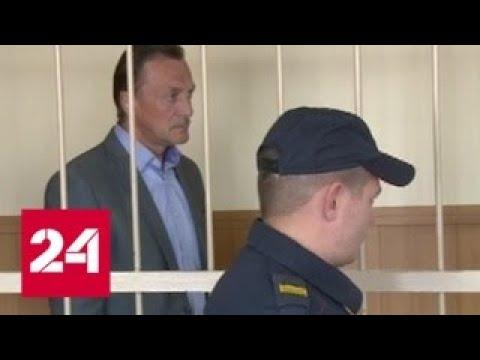 Глава Роспотребнадзора Новгородской области брал взятки пломбами - Россия 24